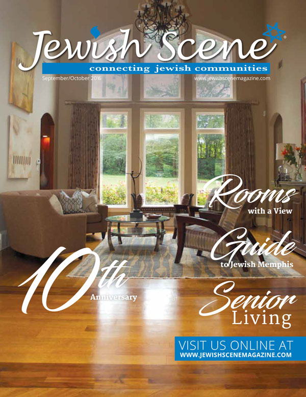 Jewish Scene September October 2016 Cover