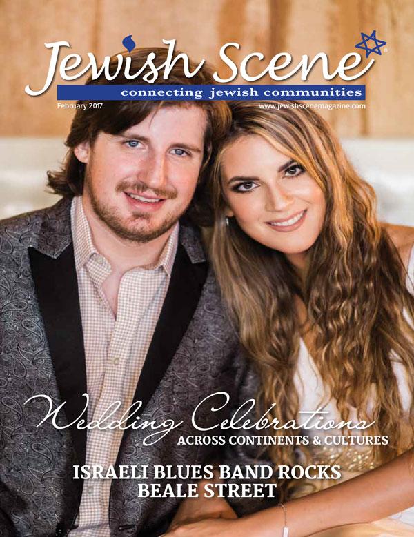 Jewish Scene January February 2017 Cover