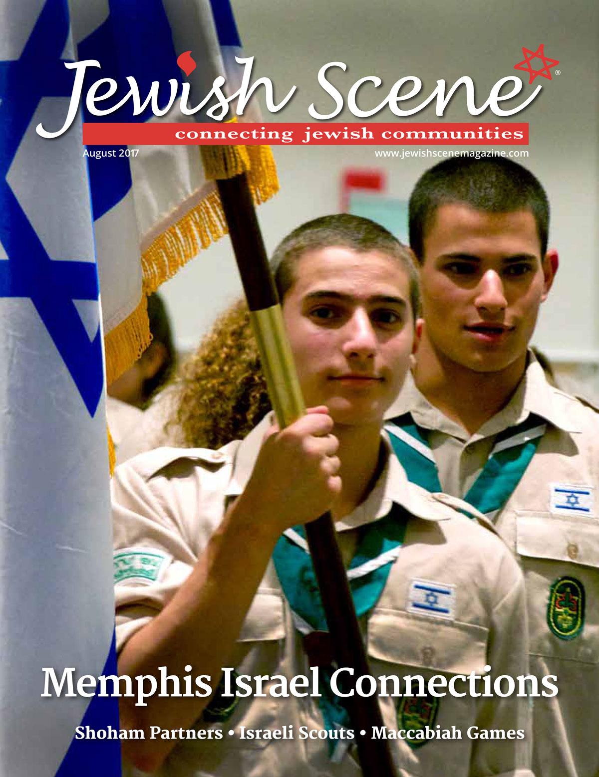 Jewish Scene August 2017 Cover