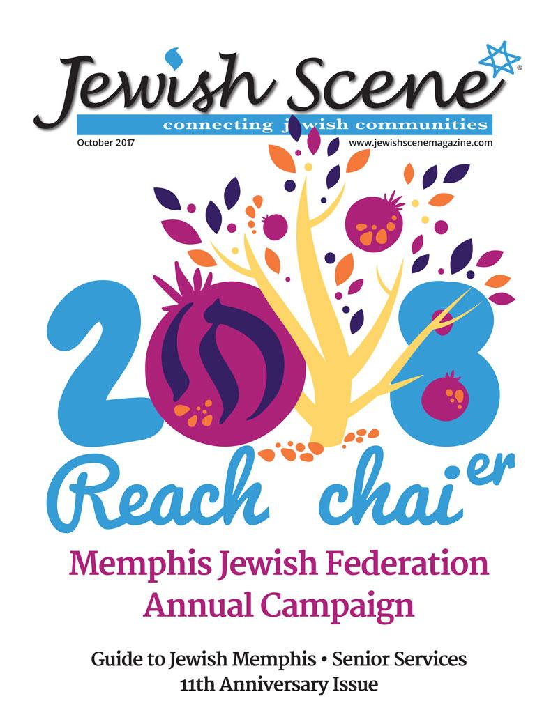 Jewish Scene October 2017 Cover