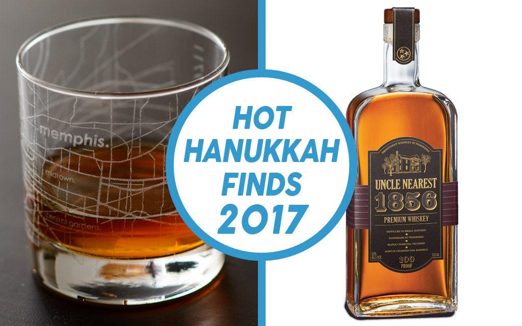 Day 5: Hot Hanukkah Finds 2017