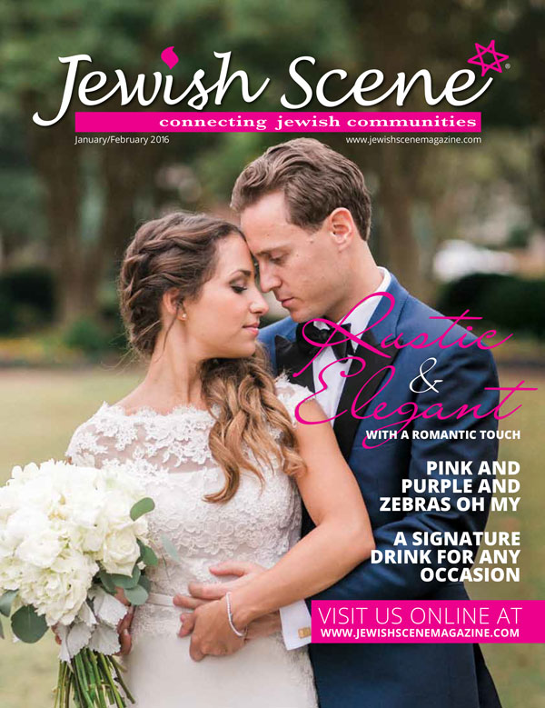 Jewish Scene January February 2016 Cover