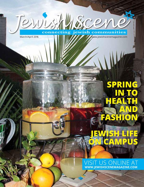 Jewish Scene March April 2016 Cover