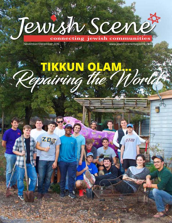 Jewish Scene November December 2016 Cover