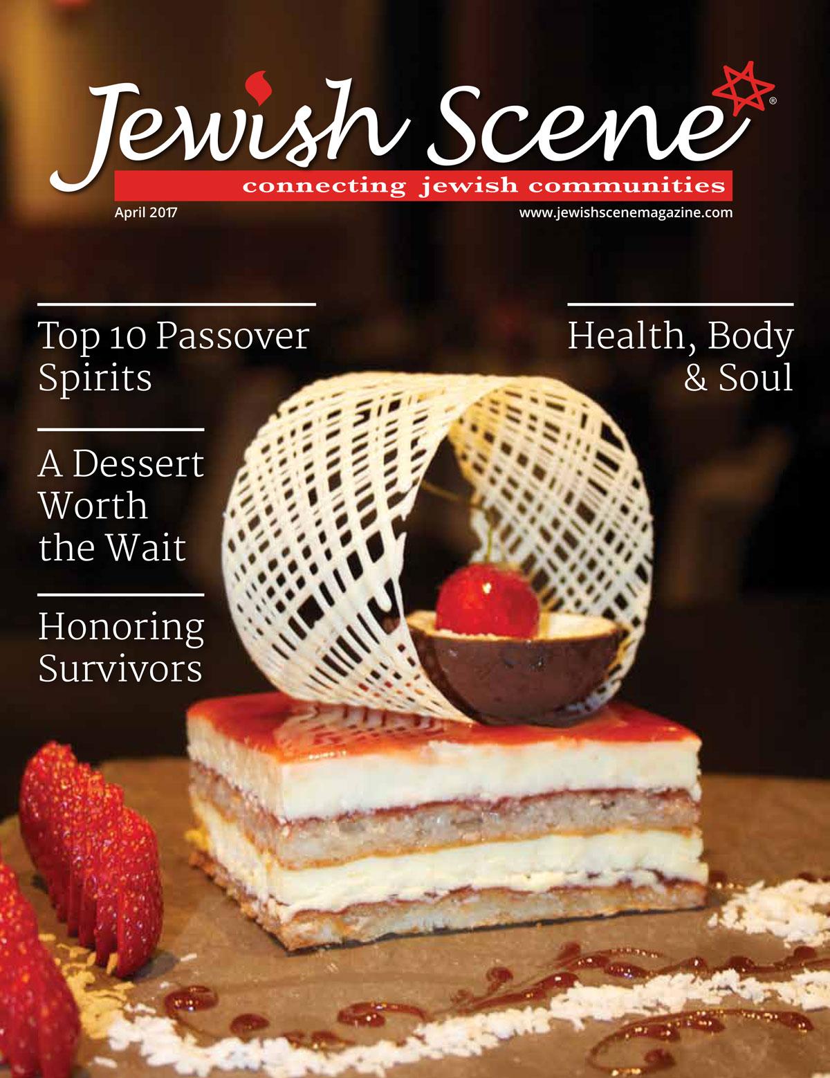 Jewish Scene April 2017 Cover