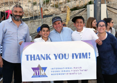 Celebrants thank International Young Israel Movement for an inspiring day.