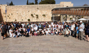 83 young adults celebrate in Yerushalayim.