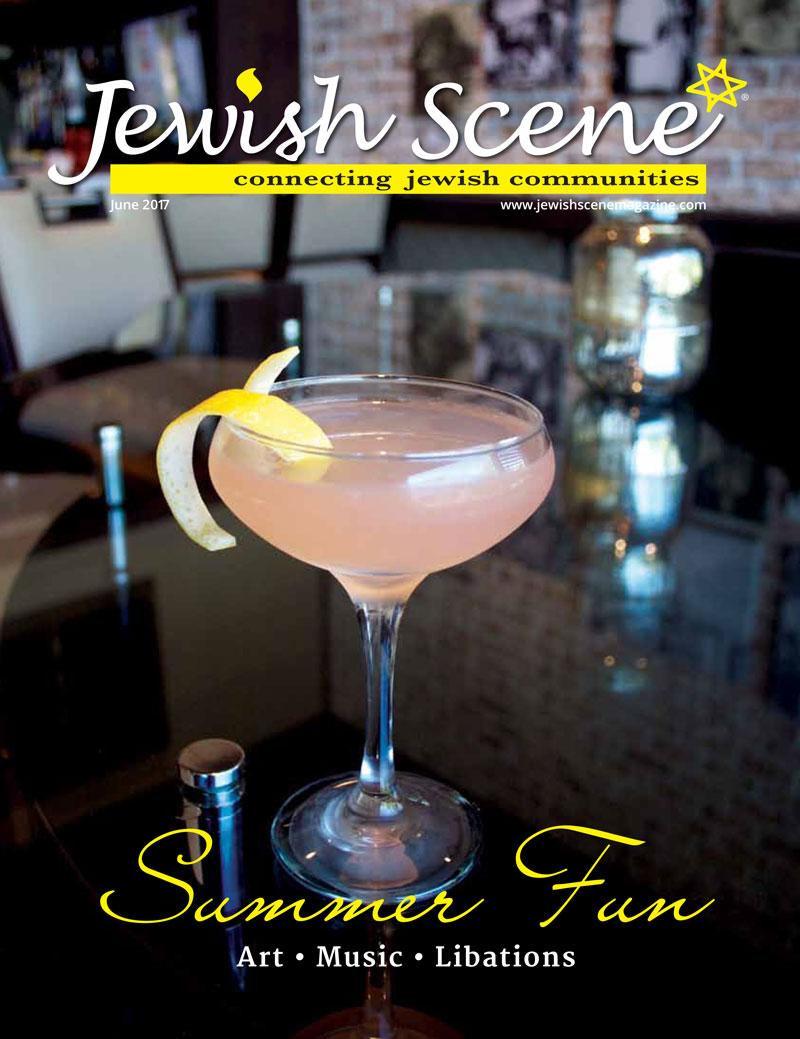 Jewish Scene June 2017 Cover