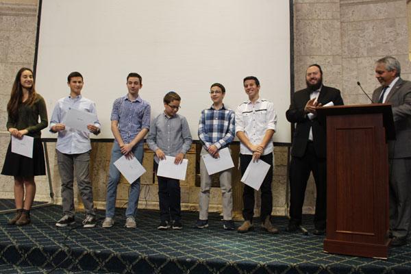KYHS Students Accept Award from Israeli Consulate - Jewish Scene