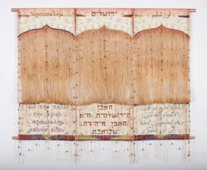 "Artist: Laurie Wohl ""Jerusalem"" Walls, A Multimedia Exhibition"