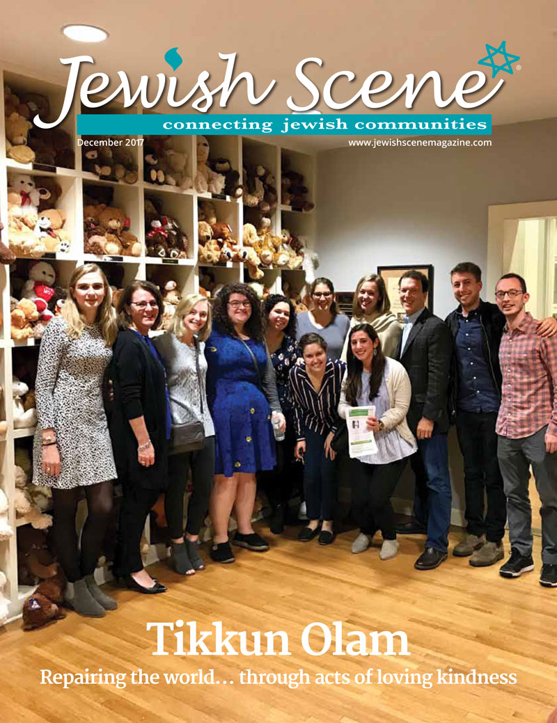 Jewish Scene December 2017 Cover