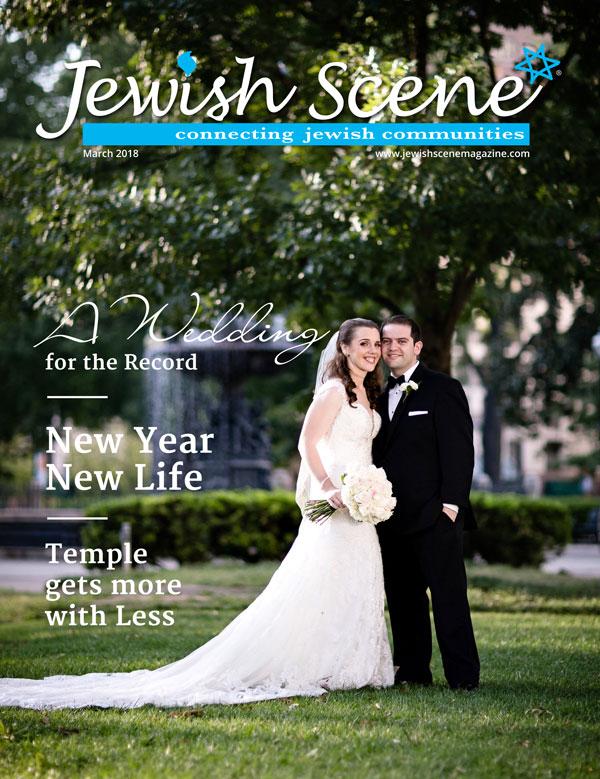 Jewish Scene March 2018 Cover