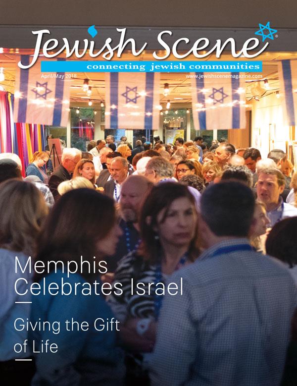Jewish Scene April May 2018 Cover