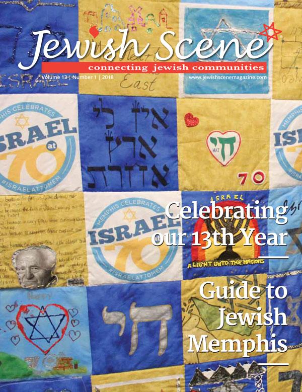 Jewish Scene September 2018 Cover