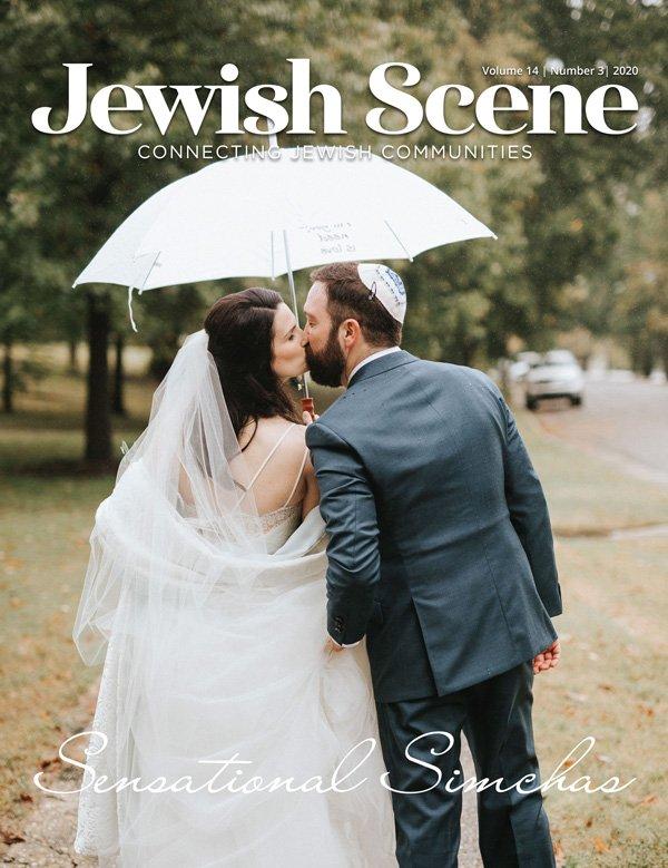 Jewish Scene December February Cover
