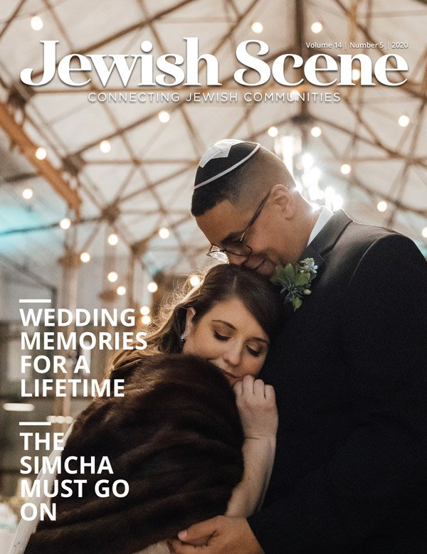 Jewish Scene July Cover
