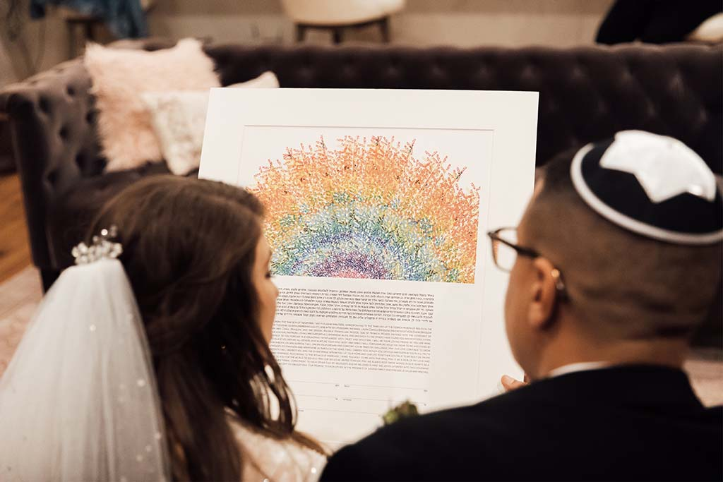 Laura and Andrew Ketubah