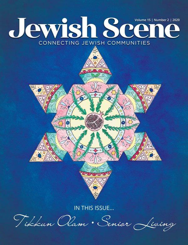 Jewish Scene November Cover
