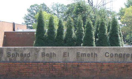 Anshei Sphard – Beth El Emeth Receives National Recognition