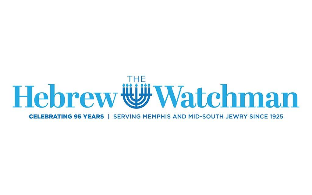 The Hebrew Watchman