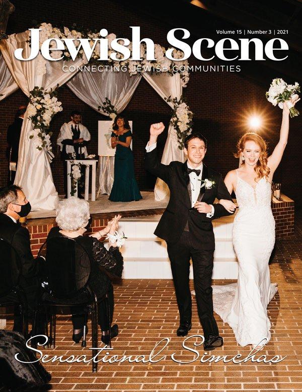 Jewish Scene February Cover