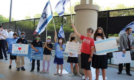 Memphis Supports Israel