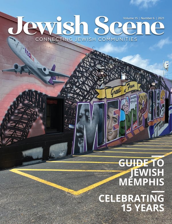 Jewish Scene May Cover